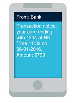 clickSUMO SMS Use Case Bank Transactions
